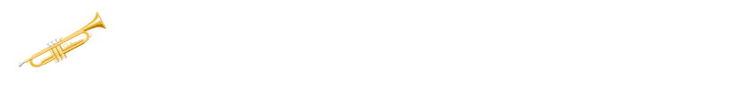 浜松市・吹奏楽ウェブフェスティバル
